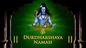 Durdharshaya Namah - Duet