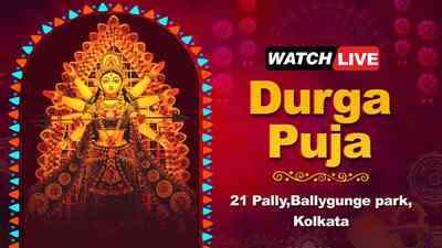Durga Pooja - 21 Pally Kolkata 2021 Live