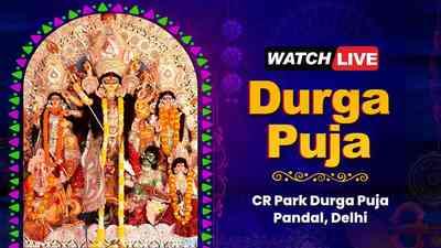 Durga Pooja - Live - CR Park, Durga Puja Pandal, Delhi
