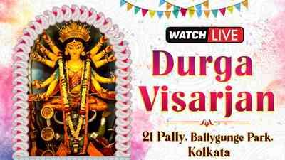 Durga Puja - Live From 21 Pally, Ballygunge Park, Kolkata