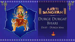 Durge Durgat Bhari - Duet