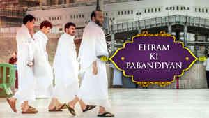 Ehraam