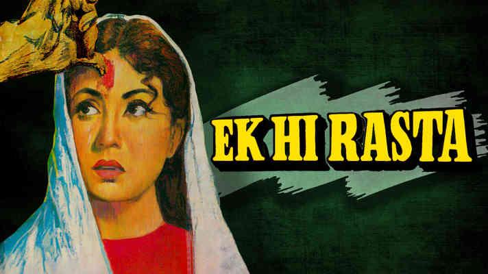 Ek Hi Raasta (1956)