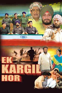 Ek Kargil Hor