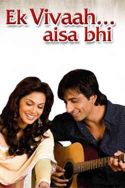 Ek Vivah Aisa Bhi