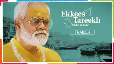 Ekkees Tareekh Shubh Muhurat - Promo