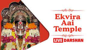 Ekvira Aai Temple, Pune, Maharashtra