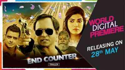 End Counter - Promo
