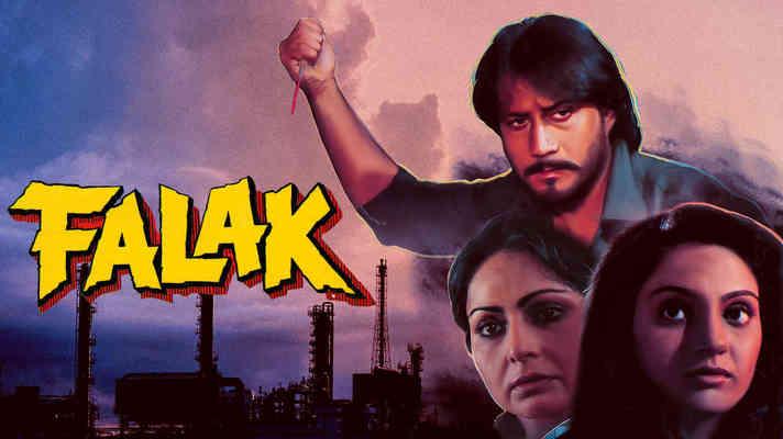 Falak (The Sky)