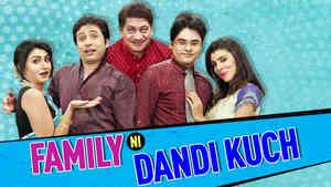 Family Ni Dandikuch