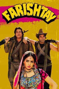 Farishtay