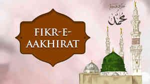 Fikr-e-Aakhirat