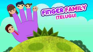 Finger Family - Female Voice - Pop Rock Style - Telugu