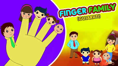 Finger Family - Kid Voice - Pop Rock Style