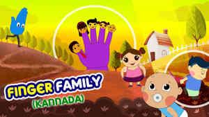 Finger Family - Male Voice - Pop Rock Style - Kannada