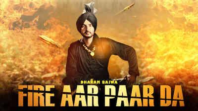 Fire Aar Paar Da