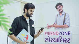 Friend Zone - Episode - 1