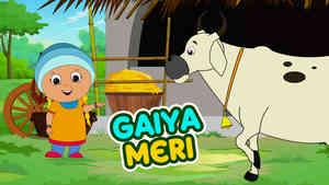 Gaiya Meri