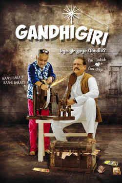 Gandhigiri