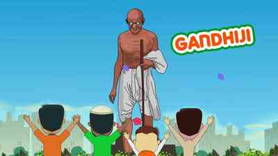 Gandhiji