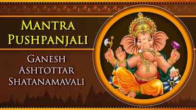 Ganesh Ashtottar Shatanamavali