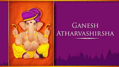 Ganesh Atharvashirsha - Female