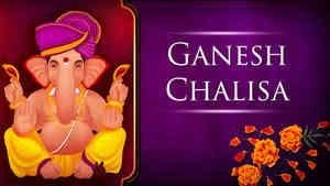 Ganesh Chalisa - Male