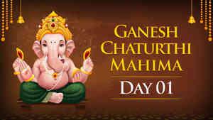 Ganesh Chaturthi Mahima - Day 1