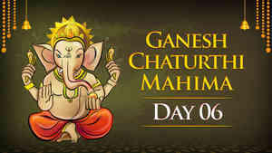 Ganesh Chaturthi Mahima - Day 6