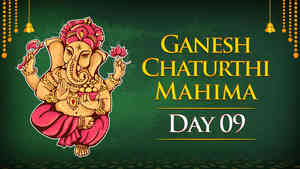 Ganesh Chaturthi Mahima - Day 9