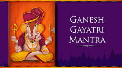 Ganesh Gayatri Mantra - Hindi Lyrics With Meaning