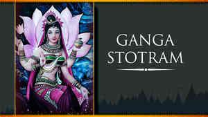 Ganga Stotram with Lyrics