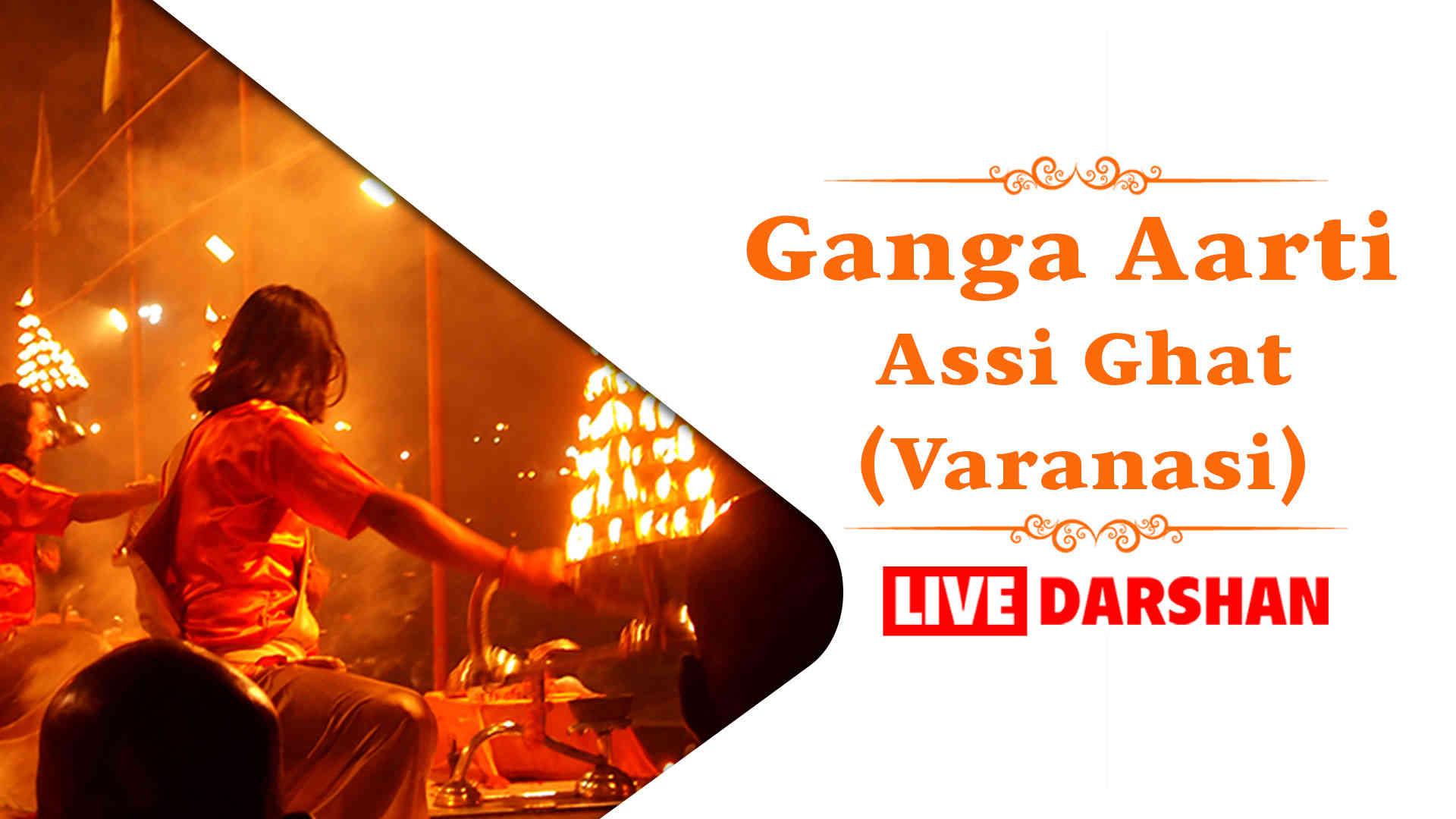 Ganga aarati