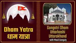 Gangotri Dham - With Mouli Ganguly