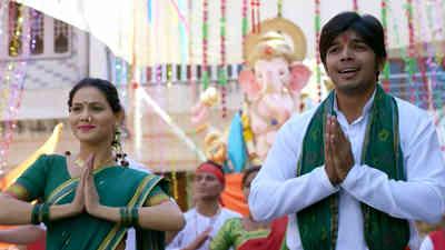 Ganpati Aayo