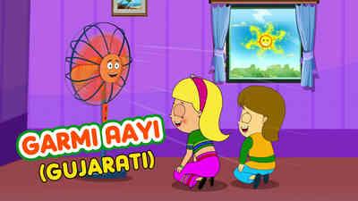 Garmi Aayi