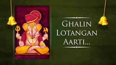 Ghalin Lotangan Aarti - Sanskrit Lyrics With Meaning