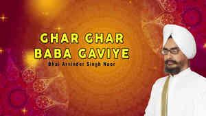Ghar Ghar Baba Gaviye