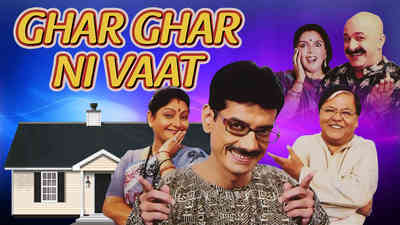 Ghar Ghar Ni Vaat