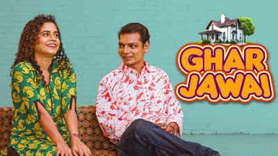 Ghar Jawai