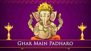 Ghar Main Padharo