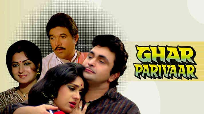 Ghar Parivaar