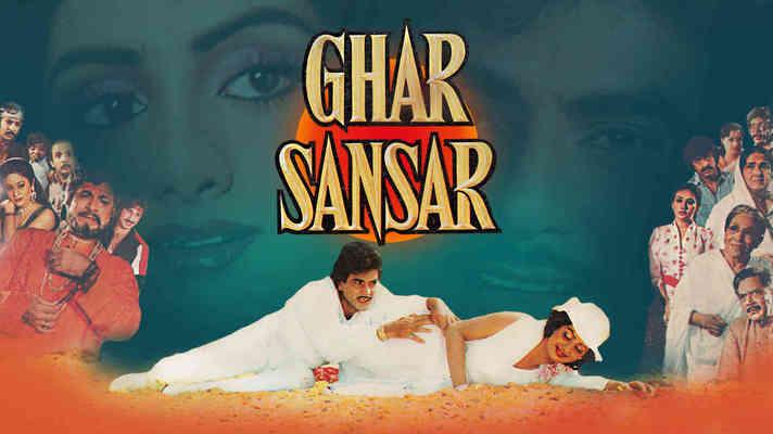 Ghar Sansar