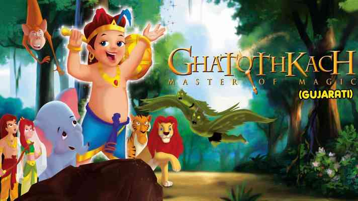 Ghatothkach (Master Of Magic) - Gujarati