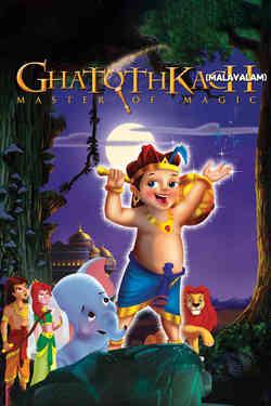 Ghatothkach (Master Of Magic)