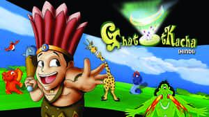 Ghatothkacha - Hindi