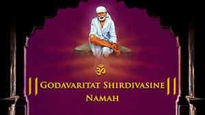 Godavaritat Shirdivasine Namah - Duet