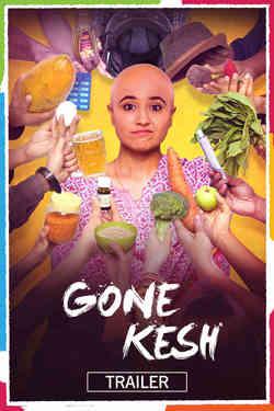 Gone Kesh - Promo