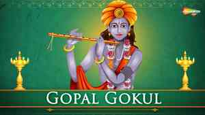 Gopal Gokul