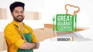 Great Gujarat Cooking Competition - Season 1